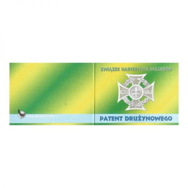 Patent Drużynowego